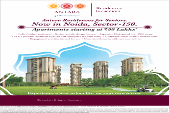 Apartments starting Rs 90 Lakh onwards at Antara Residences in Noida, Sector 150