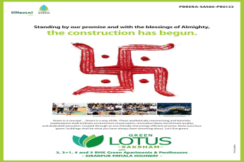 Construction has begun at Maya Green Lotus Saksham in Chandigarh