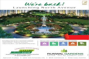 Runwal Garden City Location Real Estate Updates Zricks Com